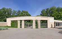 Самарский ботанический сад