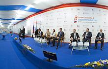 Второй международный форум «Инвестиции в гостеприимство» 2013